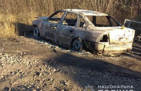 Вибух у центрі Харкова: поліцейські знайшли автівку ймовірних підривників (ФОТО)
