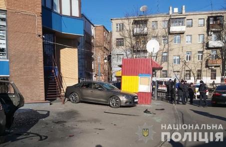 Вибух в центрі Харкова: Поліція відкрила два кримінальних провадження (ФОТО)