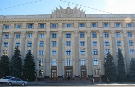 Фінансування культури в Харківській області у 2020 році катастрофічно зменшиться