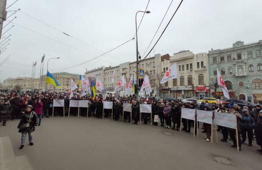Депутатів Харківської міськради перед сесією чекав пікет