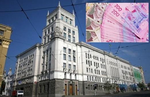 Харків з бюджетом: на що витратять гроші у 2020 році