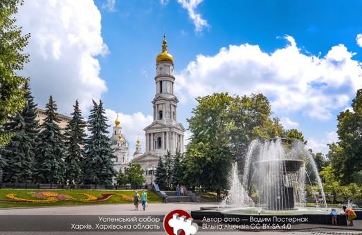 В українській частині найбільшого міжнародного фотоконкурсу обрали найкраще фото Харківської області 2019 року