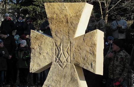 В Харкові встановлять пам'ятник «Козацький хрест» на честь захисників України