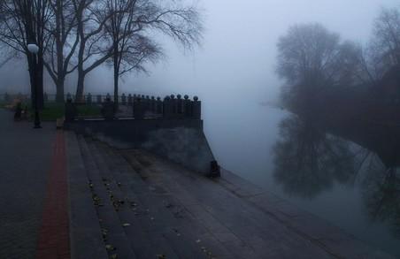 Туман і дощ: На вихідних в Харкові очікується погіршення погоди