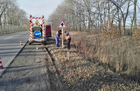 На Харківщині триває аварійний ямковий ремонт на дорогах державного значення (ФОТО)