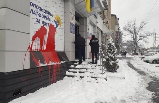«Граната для ОПЗЖ» була закріплена на дверях офісу народного депутата – Нацполіція
