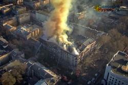 У центрі Одеси палає пам'ятник архітектури (ФОТО, ВІДЕО)