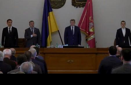 Голова ХОДА Олексій Кучер не співав гімн на відкритті сесії облради - ЗМІ