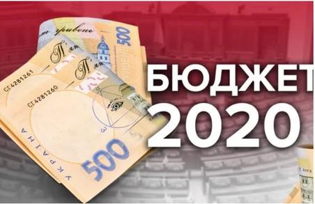 Прийнято обласний бюджет Харківщини на 2020 рік