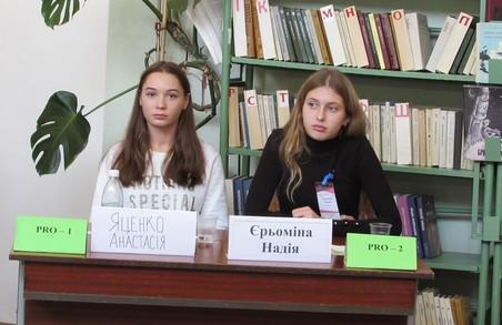 Школярка з Харкова потрапила до національного фіналу «Молодь дебатує»