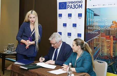 Громади Харківщині підписали низку меморандумів із Фондом енергоефективності