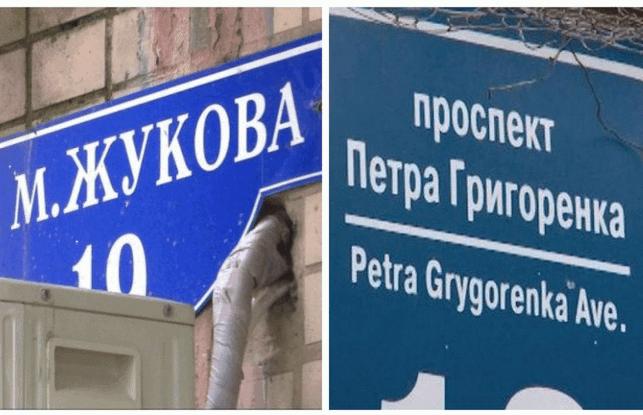 Григоренко чи Жуков: Кількість прихильників радянського маршала вже 59%