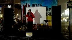 У Харкові триває безстрокова акція «Варта на майдані Свободи»