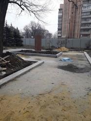 Молодіжний парк у Харкові закатують у бетон і гранітну плитку (ФОТО)