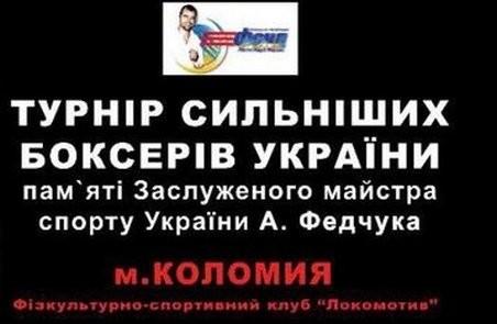 Харківські боксери привезли медалі з Коломиї