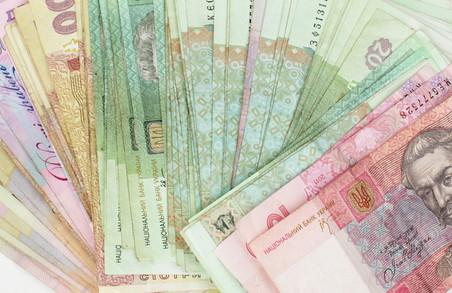 Жителі Харківщини отримають дев'ять мільйонів гривень адресної допомоги