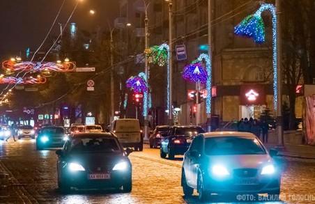 У центрі Харкова майже до кінця року обмежено рух