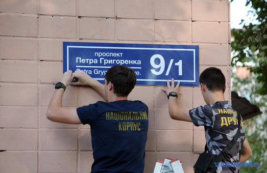 Спливає термін голосування за перейменування проспекту Григоренка: Підтримка Жукова - 60%