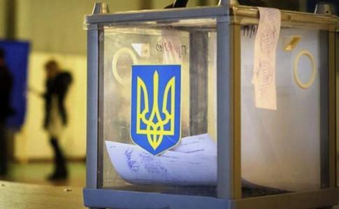 В Харкові відбудуться проміжні вибори народного депутата на заміну Кучеру