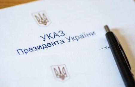 Харківські вчені удостоєні премій Президента