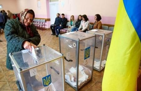 Як готуються до виборів 22 грудня у новостворених ОТГ на Харківщині
