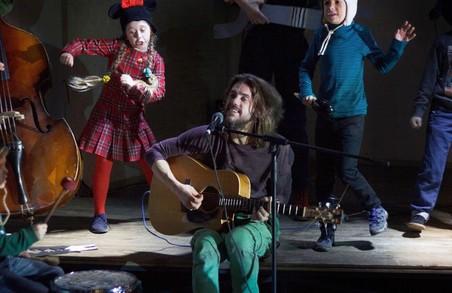 Харків'ян запрошують на показ серіалу «Техніка мрії» і концерт хору «Цвітна Капуста» (ФОТО)