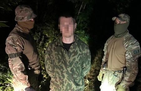 Засуджено терориста, затриманого контррозвідкою СБУ на спробі теракту на об'єкті Харківводоканал