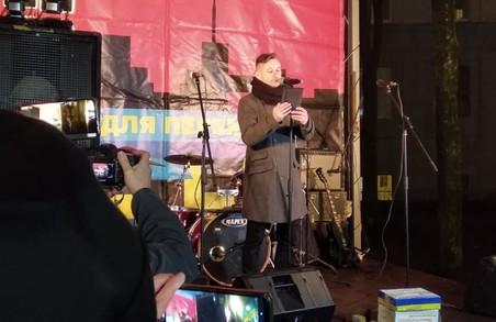 «Шито білими нитками»: Більше тисячі харків'ян вийшли на підтримку Андрія Антоненка (ФОТО)