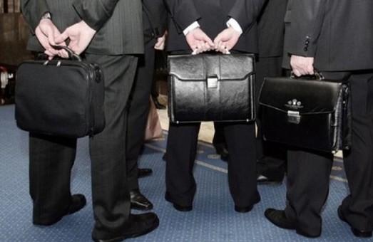 Масове скорочення посадовців: На Харківщині звільнять більше 900 працівників РДА