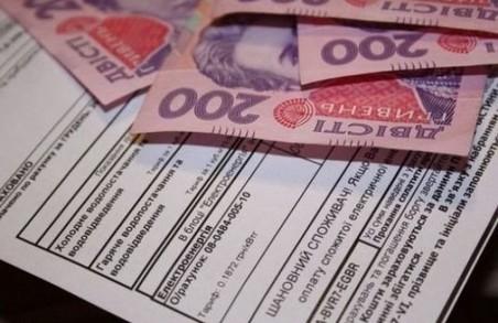 ХОДА лютує: Шпарага пригрозив отримувачам субсидій слідчими податкової