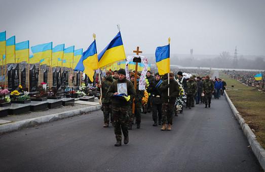 У Харкові на Алеї Слави поховали гвардійця Сергія Михальчука (ФОТО)