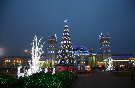 На святого Миколая в Харкові відкрили ще одну ялинку (ФОТО)