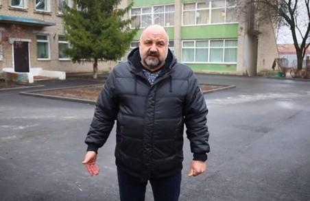 Селищний голова з Харківщини просить Зеленського не відбирати субвенції