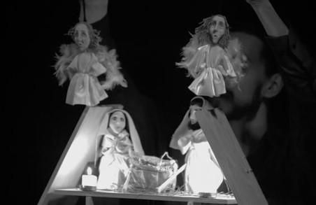 У «Мистецтві Слобожанщини» відбудеться вистава Малого театру маріонеток