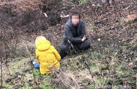 У Харкові під час спроби роззброєння зловмисника було поранено поліцейського