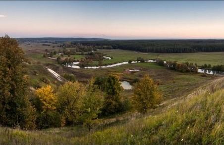 Перший в Україні геопарк «Верхнє Придонцов'я» діятиме на території Харківщини