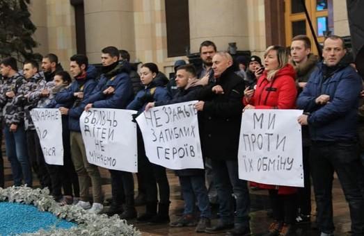 Жодного обміну вбивцям дітей. В Харкові пройшла акція проти обміну терористів (ФОТО)