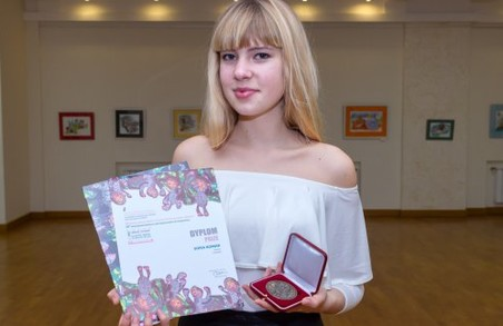 Харківська школярка стала лауреатом художнього конкурсу в Польщі