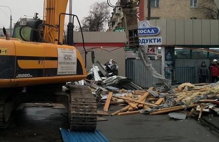 На Одеській зносять магазини на місці будівництва метро (ФОТО)