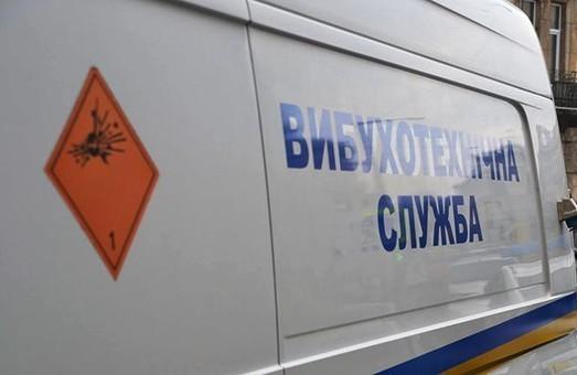 Поліцейські перевірили інформацію про мінування майже 200 об'єктів у Харкові