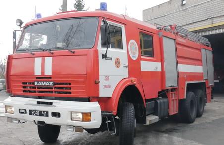 Рятувальники закликають харків'ян не провокувати пожежі у побуті