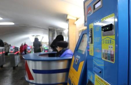 У харківському метрополітені повністю перейдуть на E-ticket
