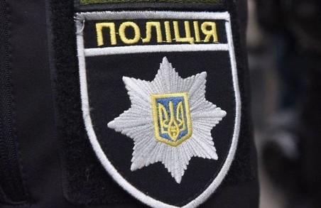 Керівника одного з харківських територіальних відділень поліції відсторонено від займаної посади