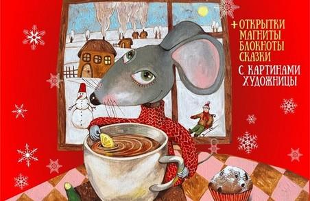 «Бузок» запрошує харків'ян на «Різдвяне диво»