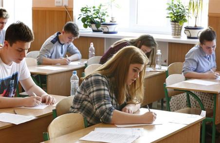 На Харківщині стартувала реєстрація на пробне ЗНО