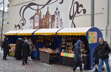 Харків'яни можуть відвідати різдвяний ярмарок