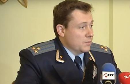 Справами розстрілу Небесної сотні буде займатися адвокат Януковича