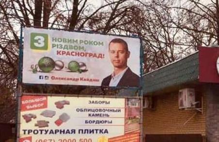 Вибори на Харківщині: в нардепи йде друг Кучера, але не від «Зе»