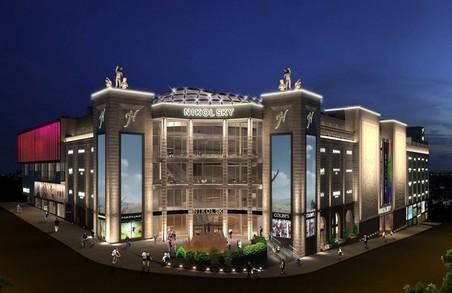 Польський банк надасть кредит на будівництво ТРЦ в центрі Харкова