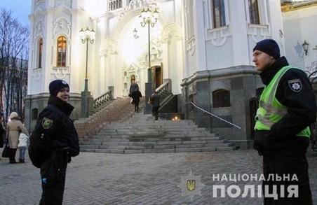Різдво на Харківщині пройшло без грубих порушень порядку – поліція